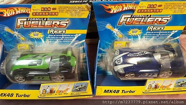 玩具_170811_0002.jpg