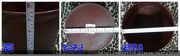 Z0811-G茶渣桶72個_170811_0011_conew1.jpg