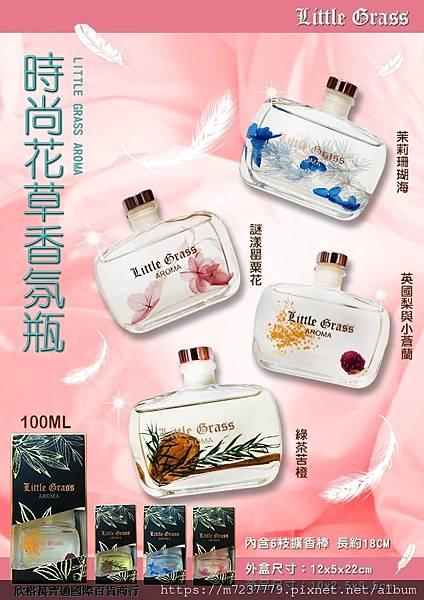 product_37897956_o_6
