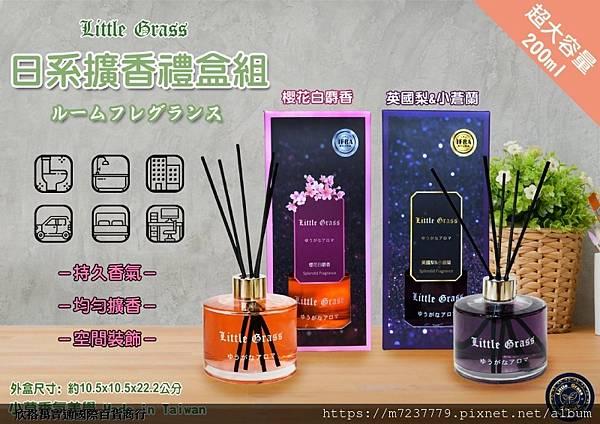 product_37828895_o_1