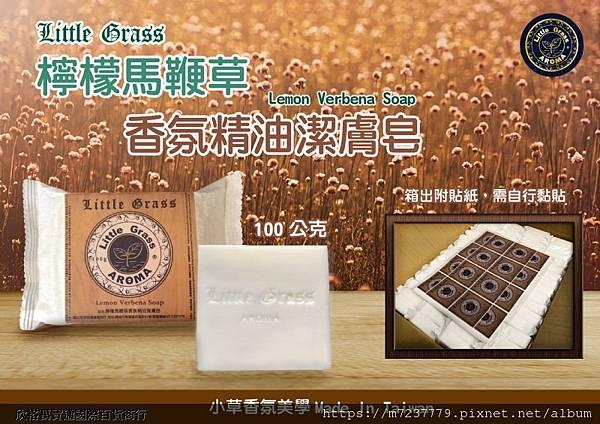 product_37848723_o_1