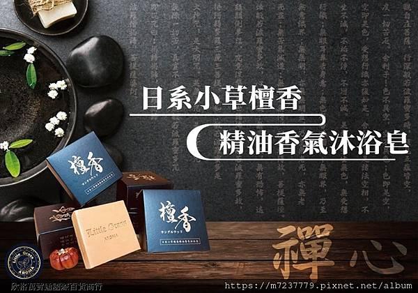 product_37565409_o_1