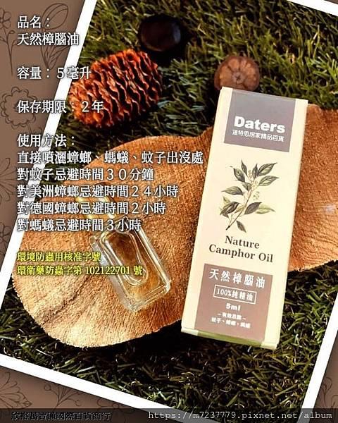 product_37572320_o_1