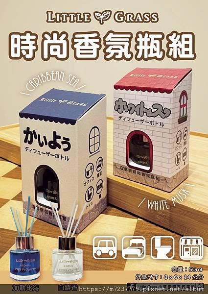 product_39594216_o_1