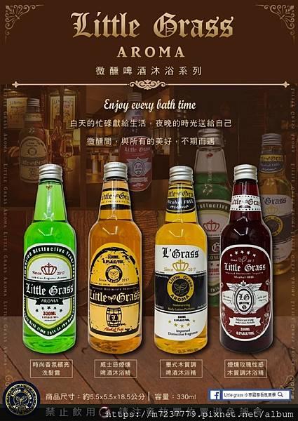 product_38924168_o_1