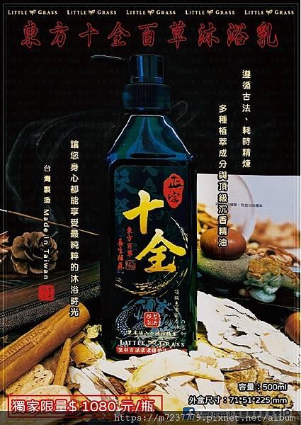 product_39974193_o_1