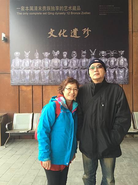 北京行_472.jpg