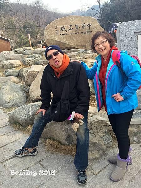北京行_5138.jpg