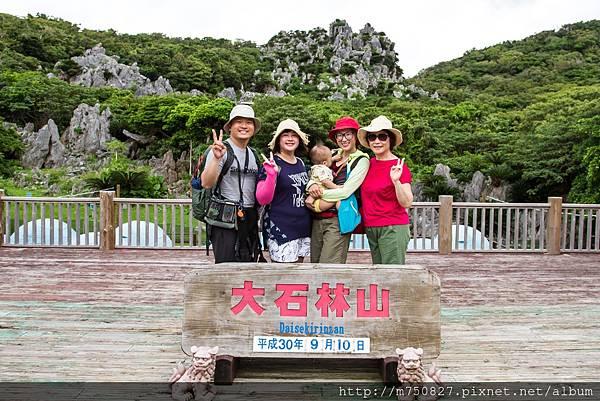沖繩_180918_0212.jpg