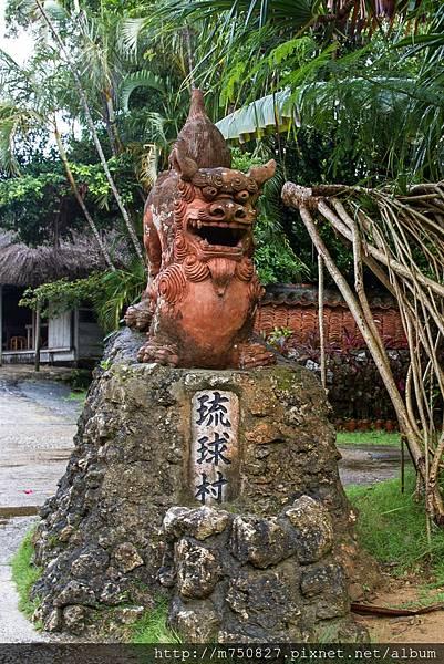 沖繩_180925_0119.jpg