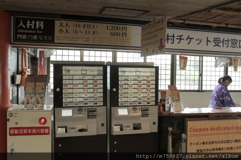 沖繩_180925_0129.jpg