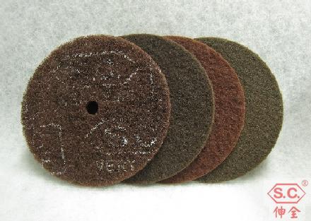 """伸全不織布研磨圓片nonwoven pad, abrasive pad 8"""""""
