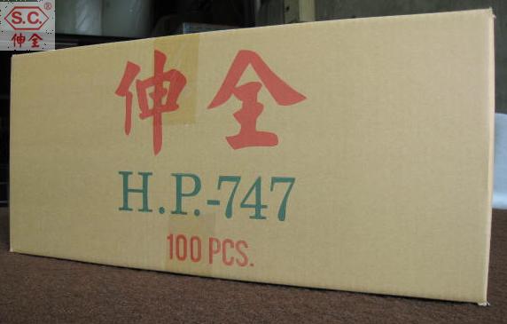 伸全不織布研磨片hp747_包裝箱,nonwoven pad, abrasive hand pad