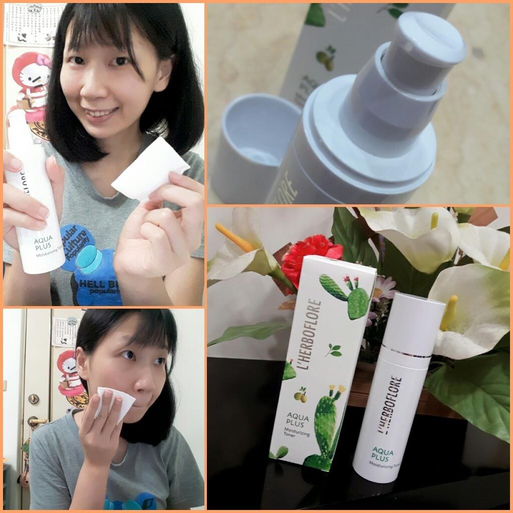 【推薦】L'HERBOFLORE蕾舒翠 水盈潤晶露~適合夏天使用的保濕產品