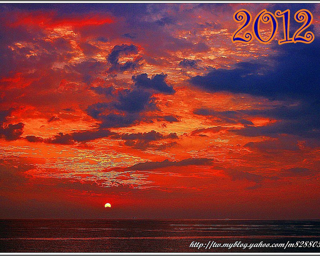 2012七星潭01.jpg