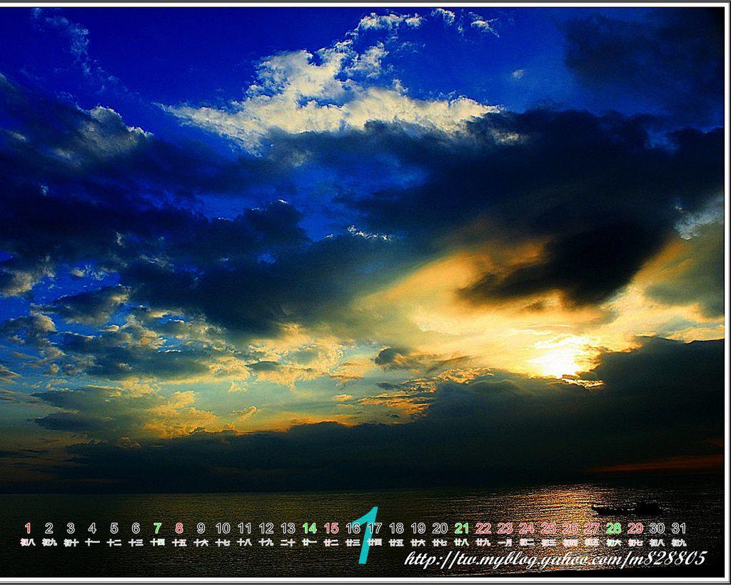 2012七星潭02.jpg