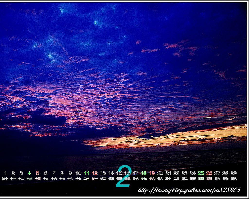 2012七星潭03.jpg