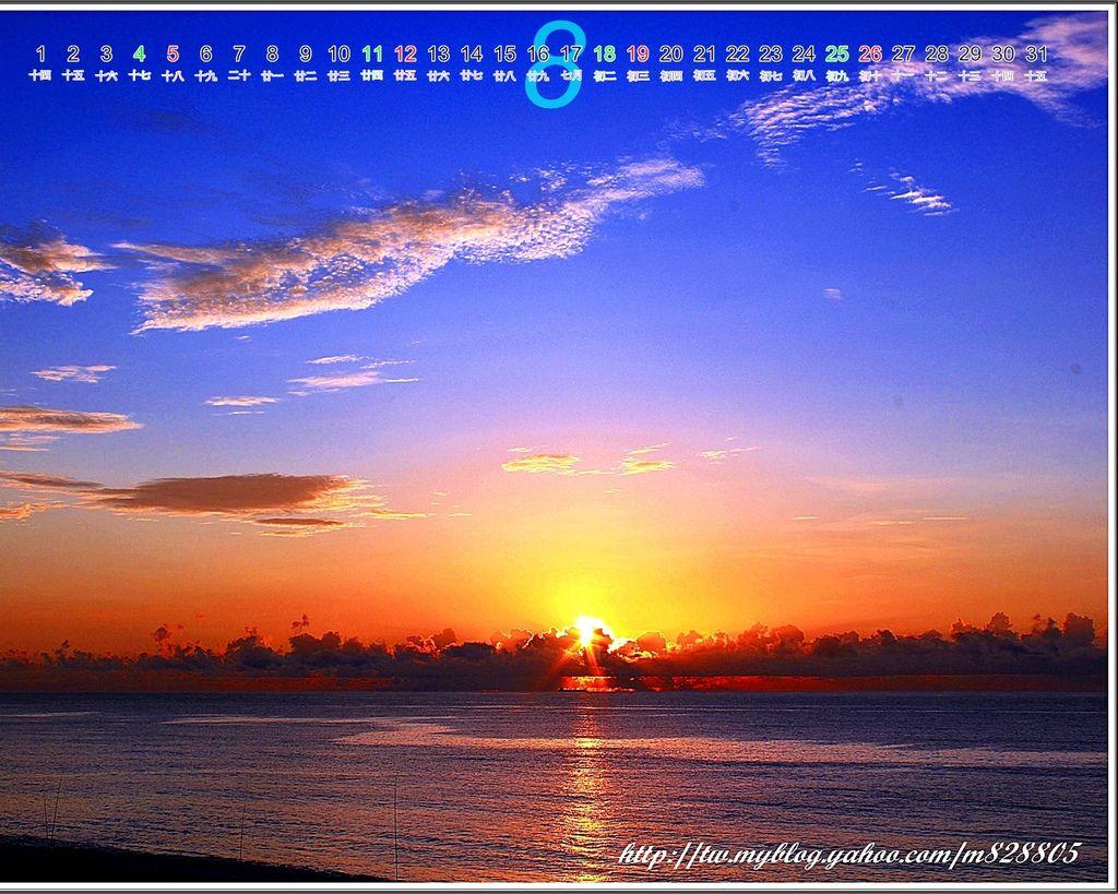 2012七星潭09.jpg