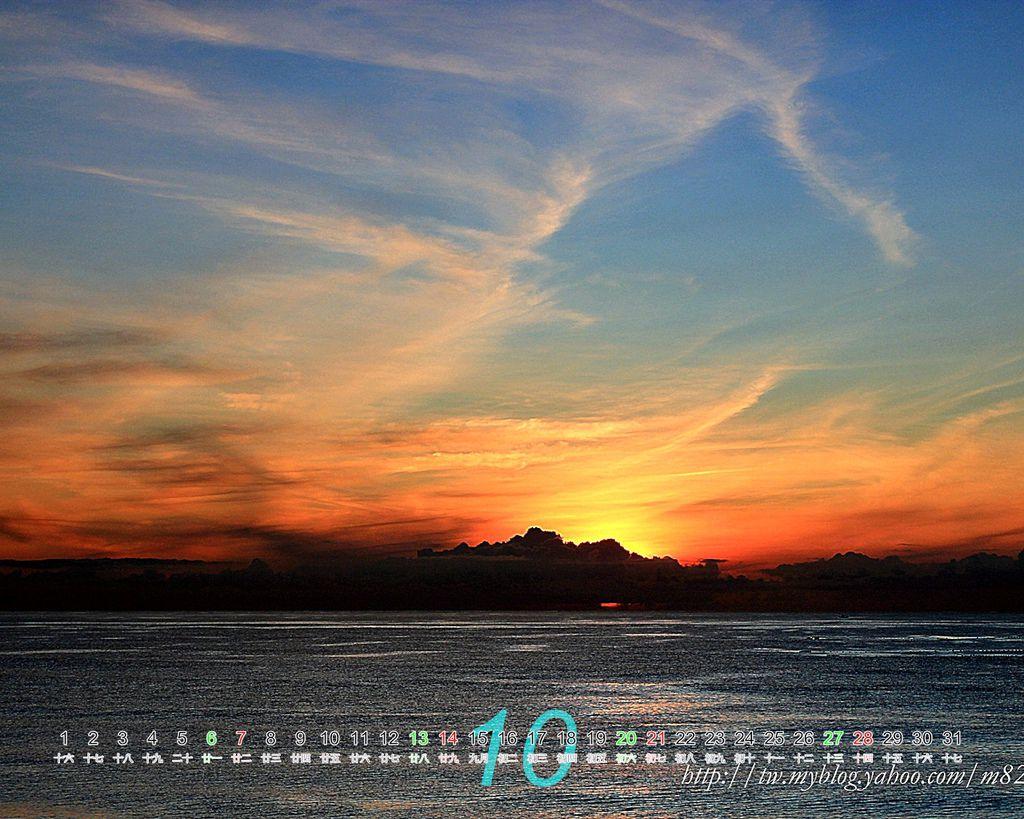 2012七星潭11.jpg