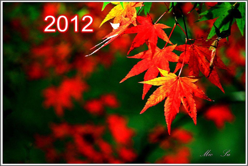 福壽山2012月曆01.jpg