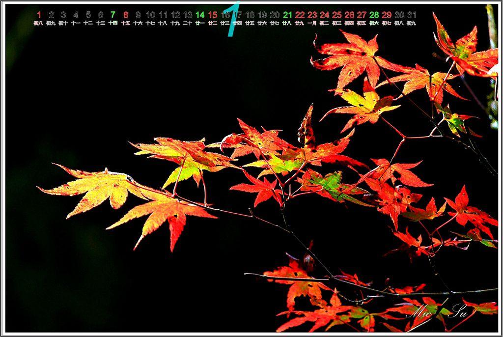 福壽山2012月曆02.jpg