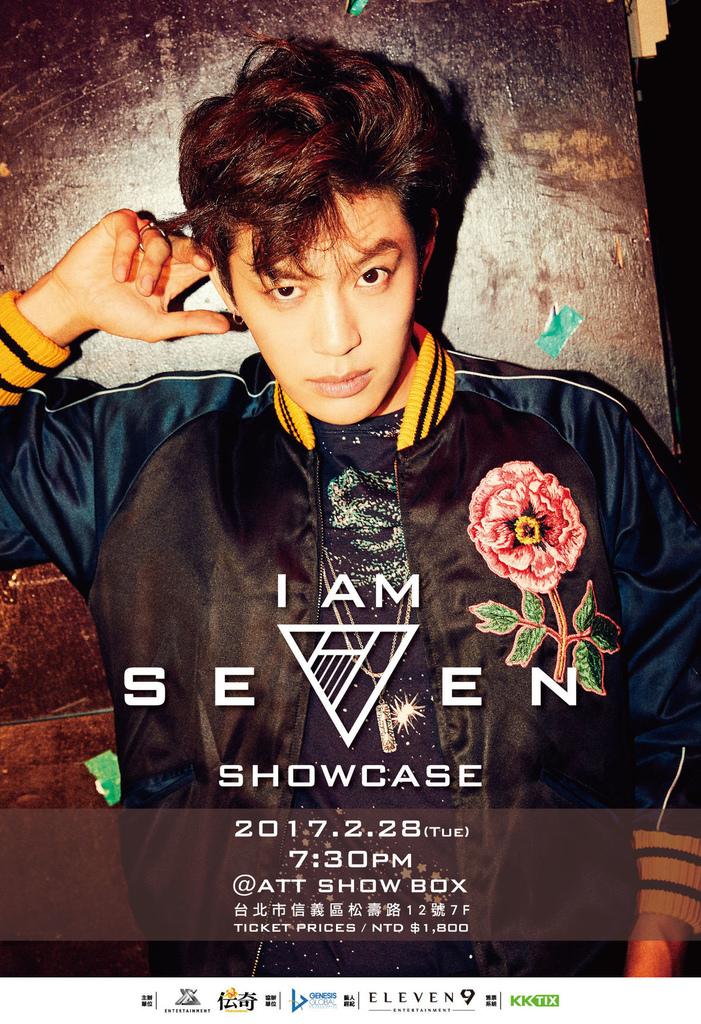 SE7EN_poster_ver2_final-01_large.jpg