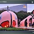 Taipei-flower-13.JPG