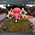 Taipei-flower-09.JPG