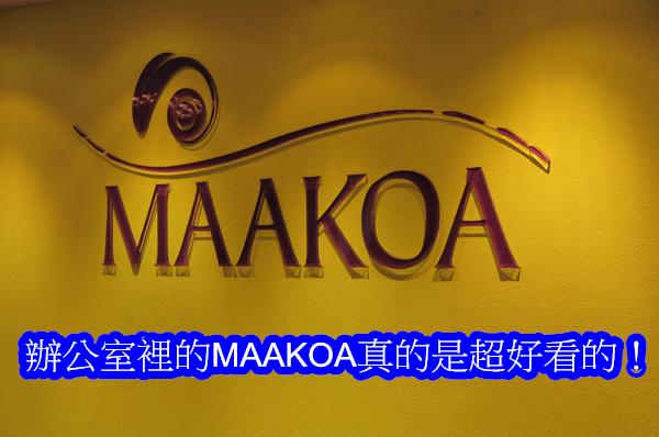 MAAKOA05.jpg