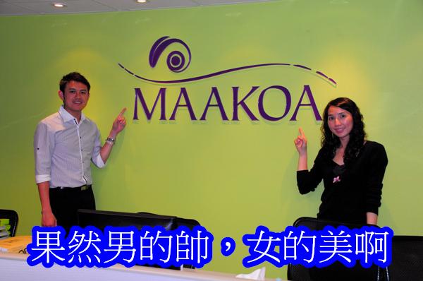 MAAKOA10.jpg