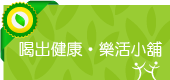 PChome_store_LOGO.png