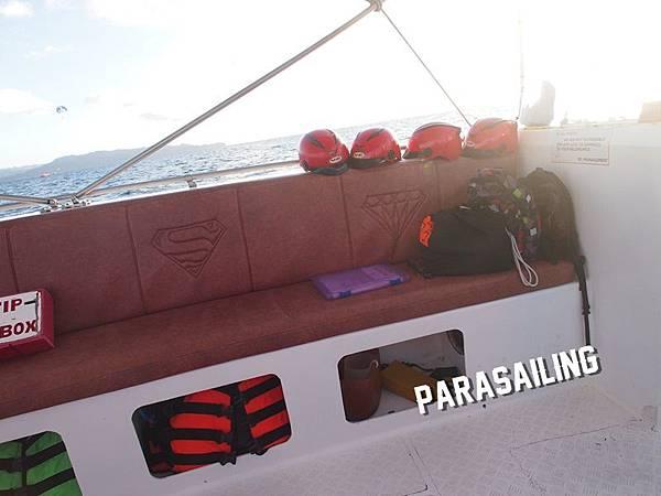船上的救生設備們