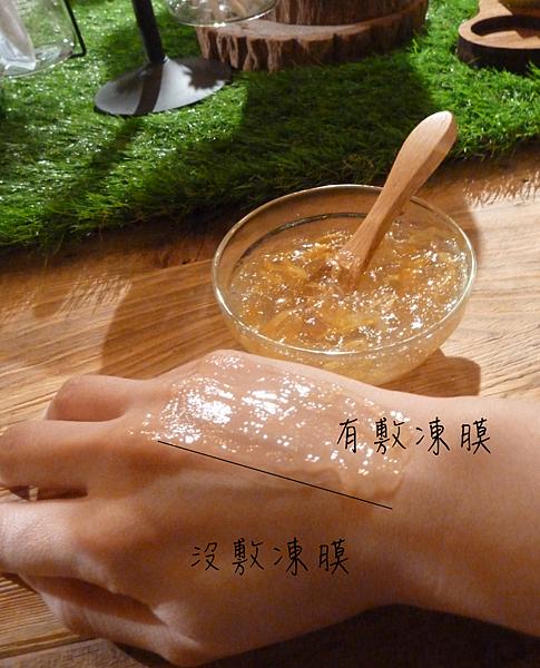开箱!!)Kiehl's金盏花芦荟精华保湿冻膜