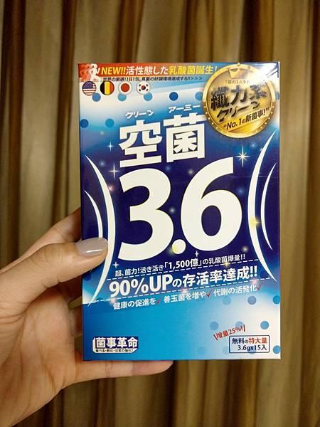 【益菌乳酸菌】菌事革命空菌3.6‖膳食纖維幫助消化順暢