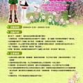 2008瑪奇浪漫四月天 春風燦爛櫻花學綻
