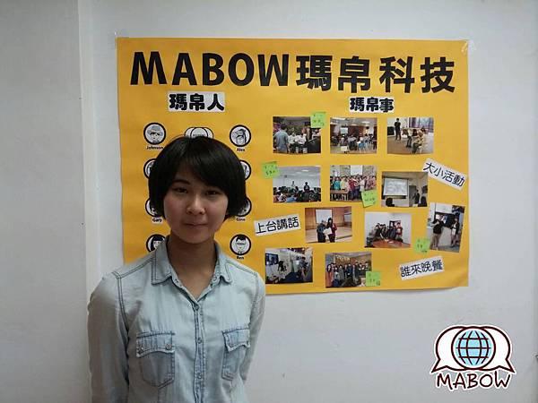 150423_解放茶佳凌logo