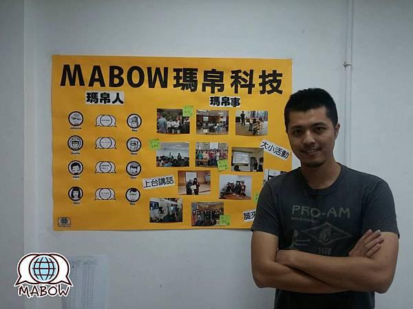 150428_mata_taiwan_logo