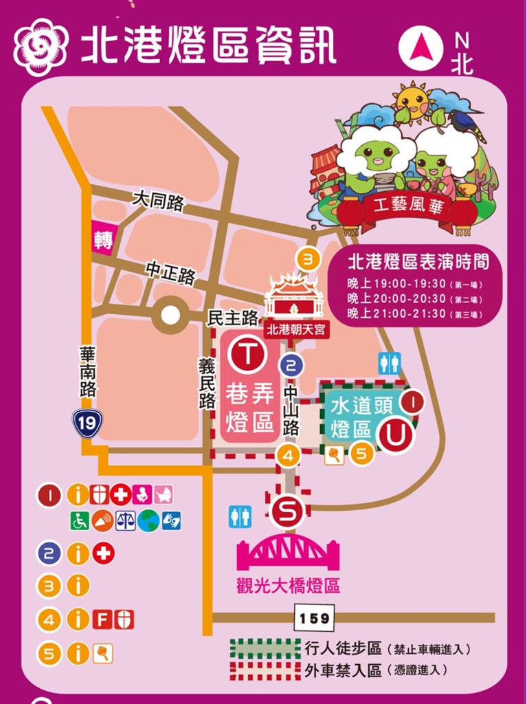 北港燈區地圖.jpg