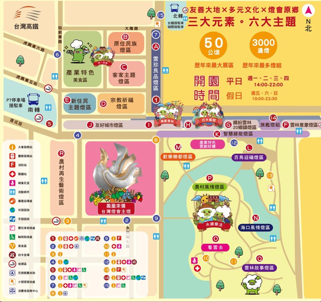 虎尾燈區地圖.jpg