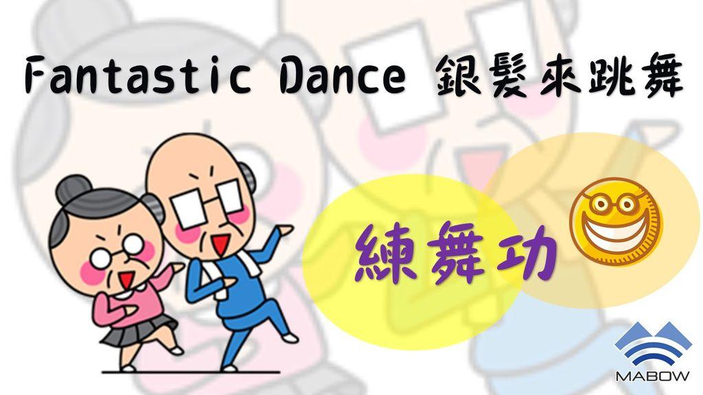 封面fb.jpg