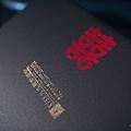 GUB_1172.jpg