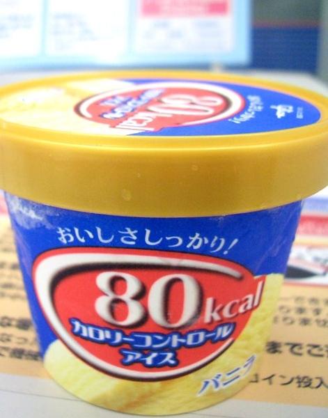 80卡香草冰淇淋.JPG