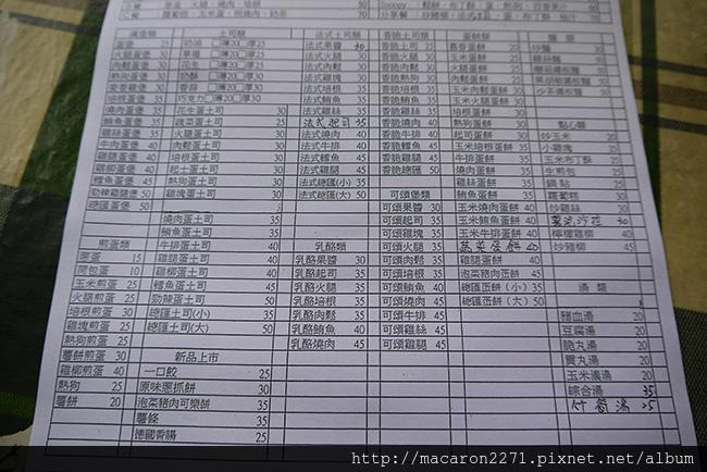 P1180947.JPG
