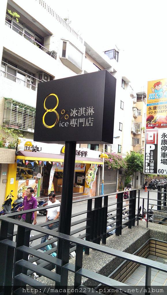 台北一日遊 (6).jpg