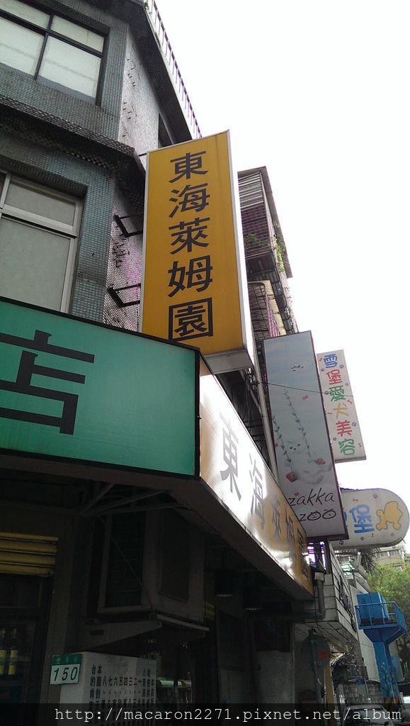 台北一日遊 (49).jpg