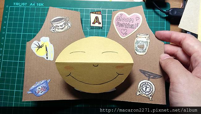 moon card16.jpg