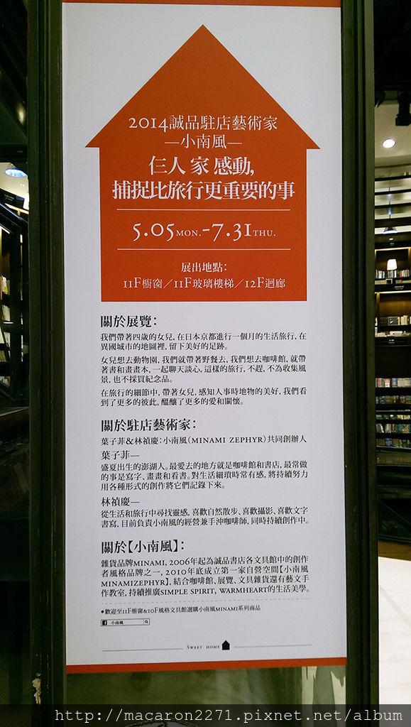 2014-05-20 16.04.12.jpg