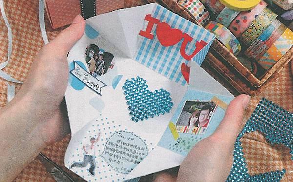 自由時報採訪-卡片裝飾.jpg