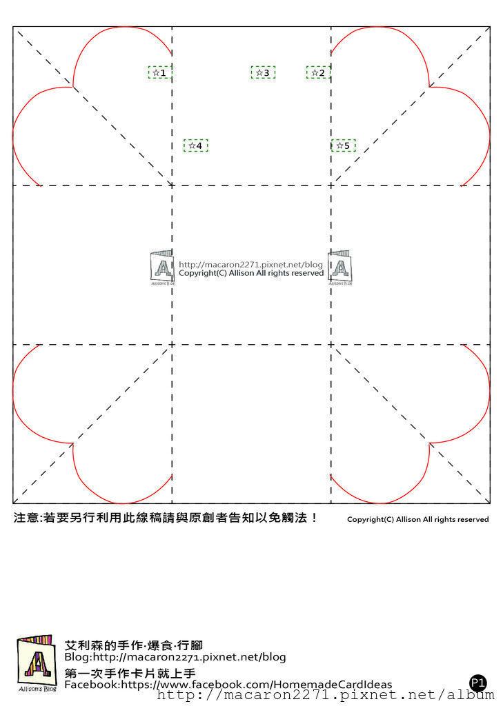 禮物盒卡片版型-01.jpg