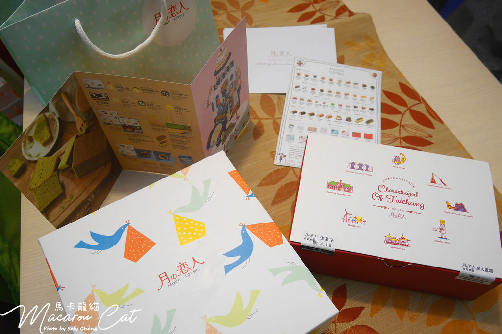 Blog_P1370433.jpg
